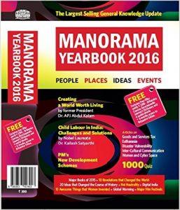 manorama book pic