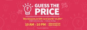 Amazon App Guess the Prize Contest