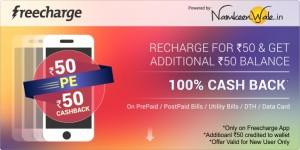 Namkeenwale Freecharge Offer