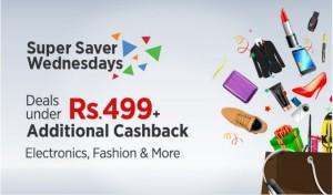 Paytm Wednesday Super Saver Deals