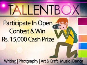 Tallent Box Contest