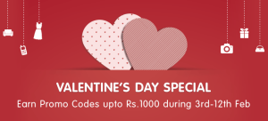 Snapdeal Valentine's Day Special Offers