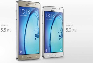 Samsung Galaxy On7 and Galaxy On5 on flipkart
