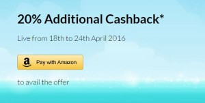 Amazon Wallet Offer