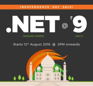 Bigrock Independence Day Offer
