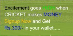 Play2Earn Offer
