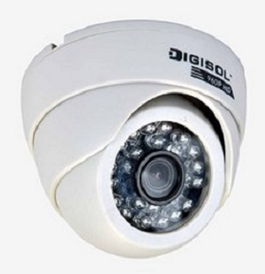 digisol-security-camera