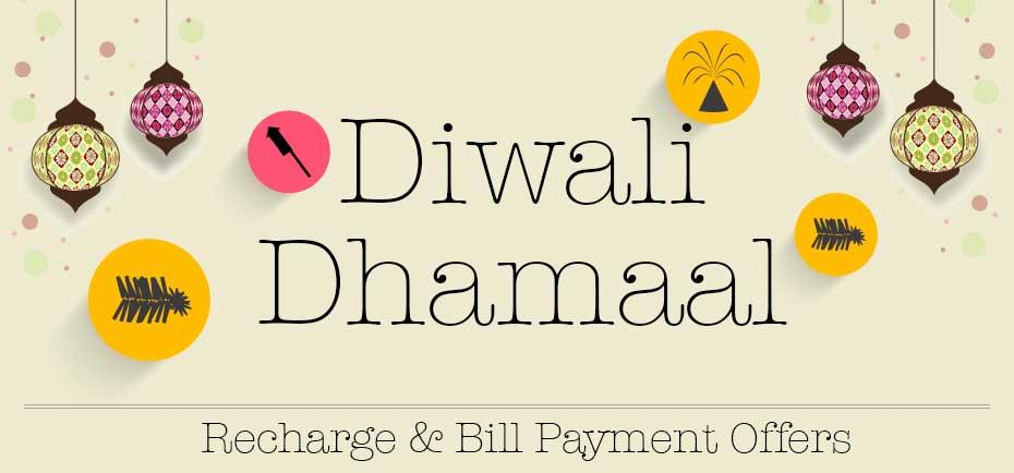Paytm Diwali Dhamaal Sale