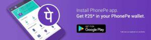 Flipkart PhonePe App Offer
