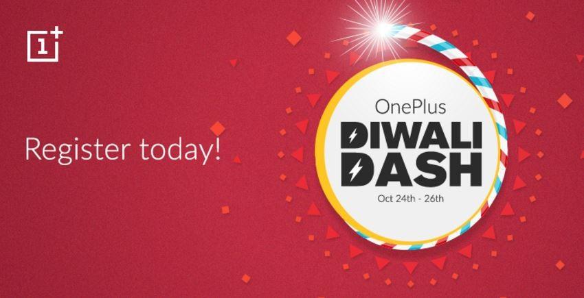 onplus diwali rs 1 flash sale