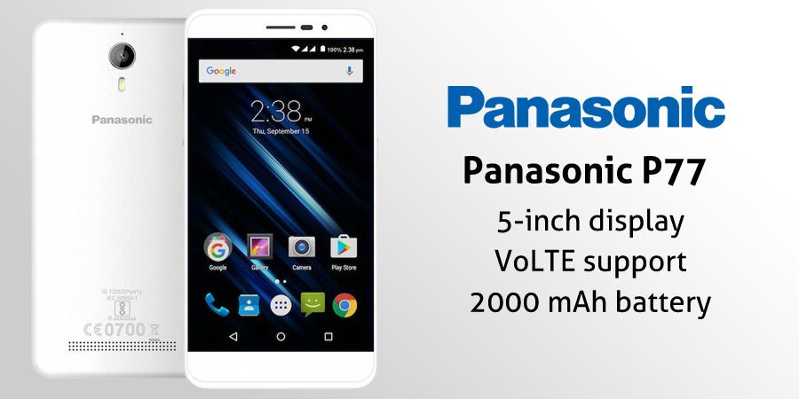 Panasonic P77 flipkart